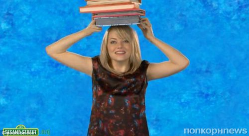 Эмма Стоун рассказала о равновесии