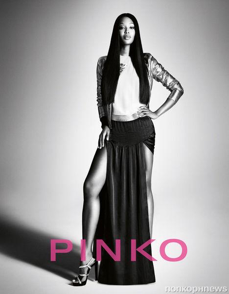 Наоми Кэмпбелл в рекламной кампании Pinko. Весна / лето 2012