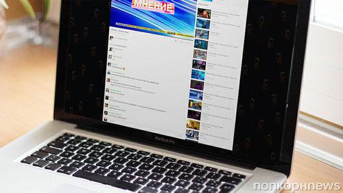 В соцсети «Одноклассники» появилось онлайн-телевидение