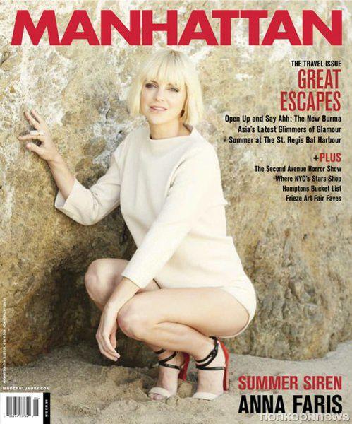 Анна Фэрис в журнале Manhattan. Июнь 2012