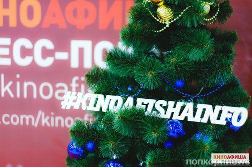 «Киноафиша» провела показ фильма «Санта и компания» в городах РФ