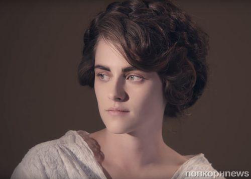 Once and Forever: Кристен Стюарт в трейлере короткометражки Chanel