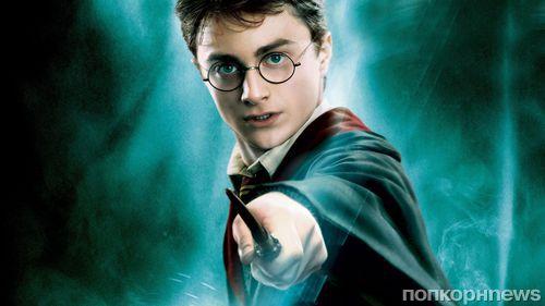 """Франшизу """"Гарри Поттер"""" оценили в 25 миллиардов долларов"""