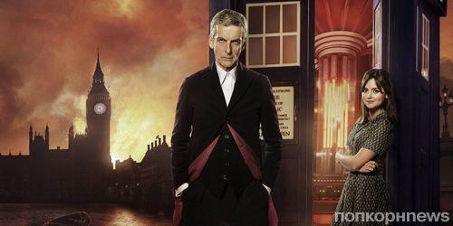 «Доктор Кто» лишится главного героя после окончания 9 сезона?