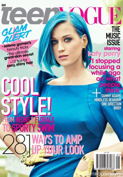 Кэти Перри в журнале Teen Vogue. Май 2012