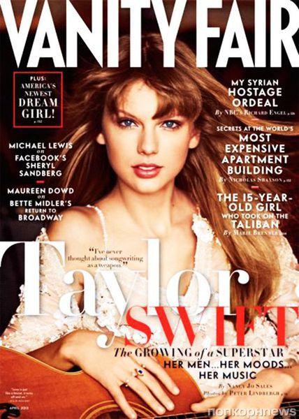 Тейлор Свифт о своих отношениях и Гарри Стайлсе в интервью журналу Vanity Fair. Апрель 2013