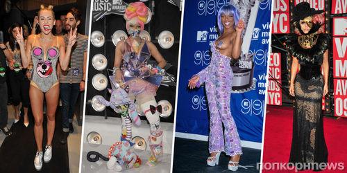 MTV Video Music Awards: вспоминаем самые безумные наряды звезд с красной дорожки прошлых лет