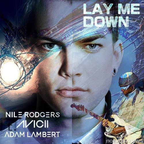 "Новый клип Avicii на песню ""Lay Me Down"" feat. Адам Ламберт"