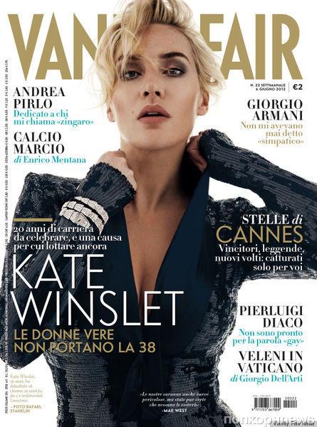 Кейт Уинслет в журнале Vanity Fair Италия. Май 2012