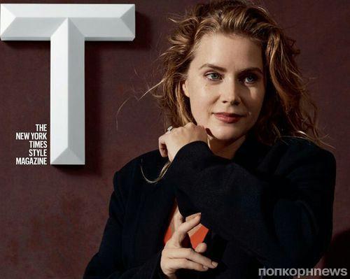 Эми Адамс снялась в фотосессии для T Magazine