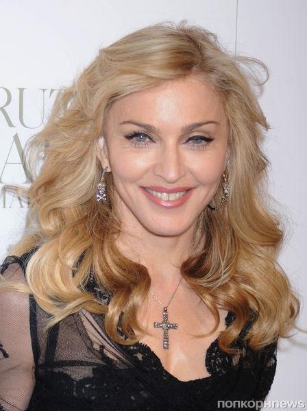 Мадонна попросила закрыть музей ради ее визита