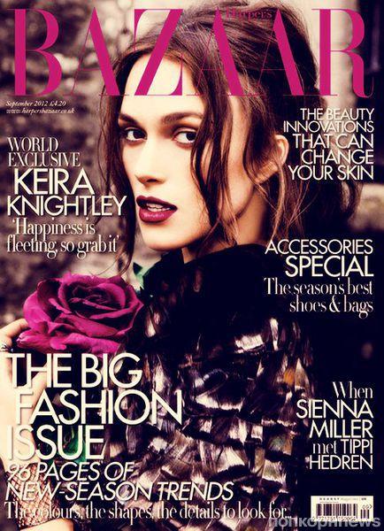 Кира Найтли в журнале Harper's Bazaar Великобритания. Сентябрь 2012