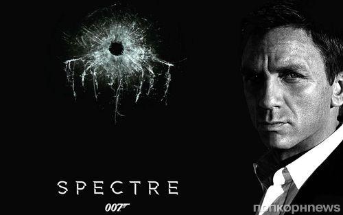Первый трейлер нового фильма о Бонде «007: Спектр» появился в Сети