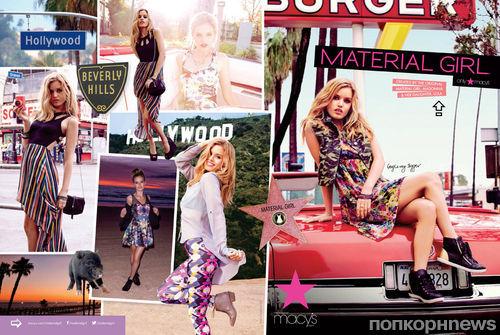 Джорджия Мэй Джаггер в рекламной кампании Material Girl. Весна 2013
