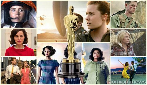 Кто получит «Оскар» 2017: прогнозы киноэкспертов и ставки букмекеров