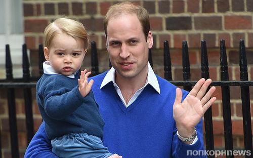 Принц Джордж познакомился с новорожденной сестренкой