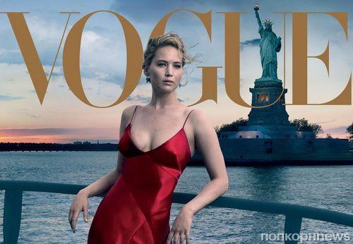 Дженнифер Лоуренс рассказала о романе с Дарреном Аронофски для Vogue