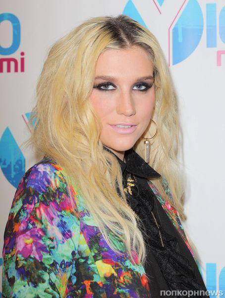 """Ke$ha прокомментировала свое заявление о том, что ее """"заставили"""" петь Die Young"""