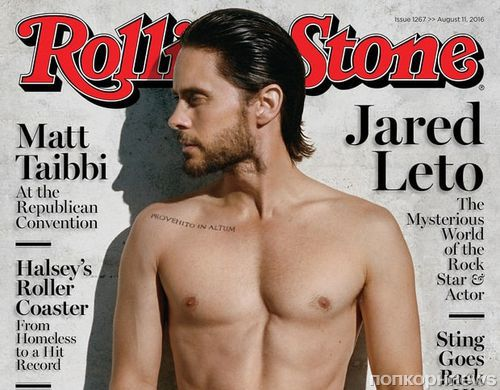 ������ ���� ������� ����� ���� �� ������� Rolling Stone