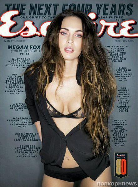 Меган Фокс в журнале Esquire. Февраль 2013