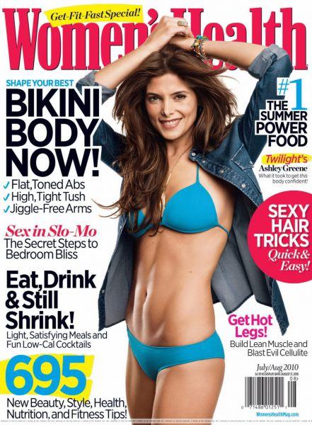 Эшли Грин в журнале Women's Health