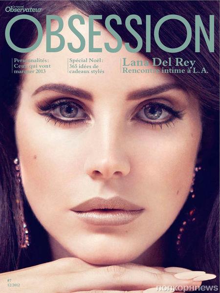Лана Дель Рей в журнале Obsession. Выпуск 7