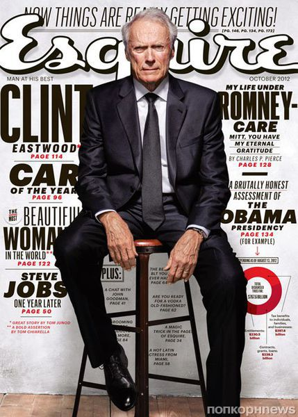 Клинт Иствуд в журнале Esquire. Октябрь 2012