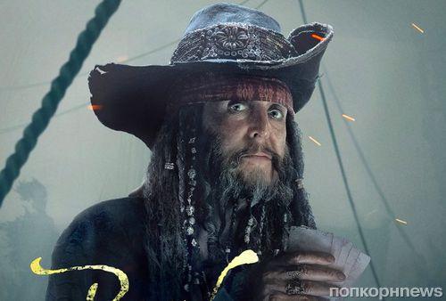 Пол Маккартни появится в «Пиратах Карибского моря: Мертвецы не рассказывают сказки»