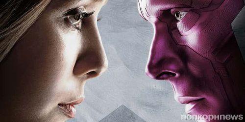 В «Мстителях: Война бесконечности» покажут роман Вижна и Алой ведьмы