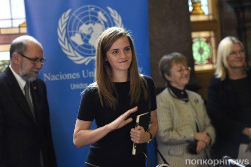 Эмма Уотсон посетила Уругвай в качестве посла  «ООН-женщины»