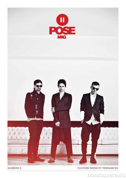 30 Seconds to Mars в журнале POSE