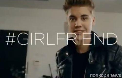 Джастин Бибер в рекламных роликах своего аромата Girlfriend