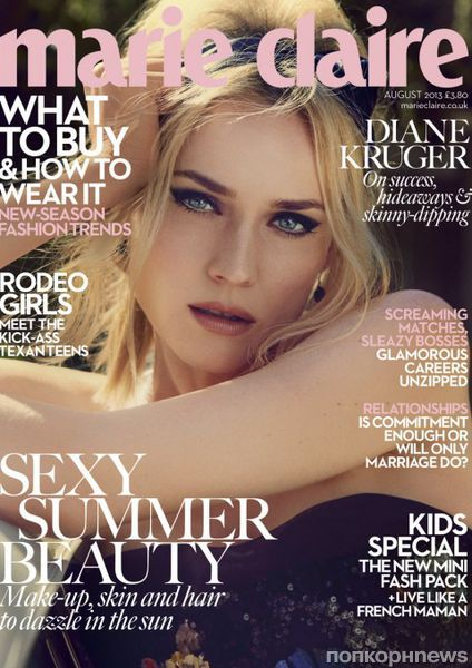 ����� ������ � ������� Marie Claire ��������������. ������ 2013