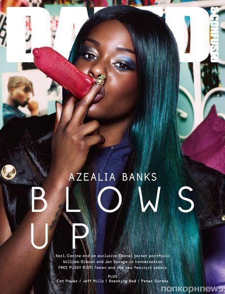 Начинающая певица Азилия Бэнкс в журнале Dazed. Сентябрь 2012
