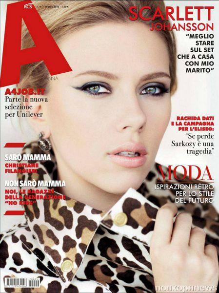 Скарлетт Йоханссон в журнале Anna. Март 2012