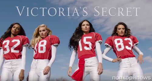 Видео: Ангелы Victoria's Secret сыграли в американский футбол