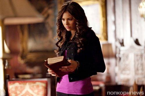 Нина Добрев вернется в финале «Дневников вампира»?