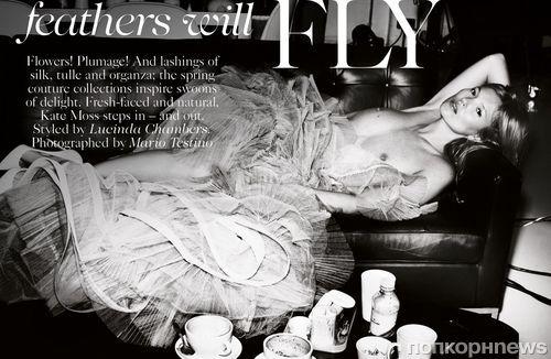 Кейт Мосс в журнале Vogue. Май 2013
