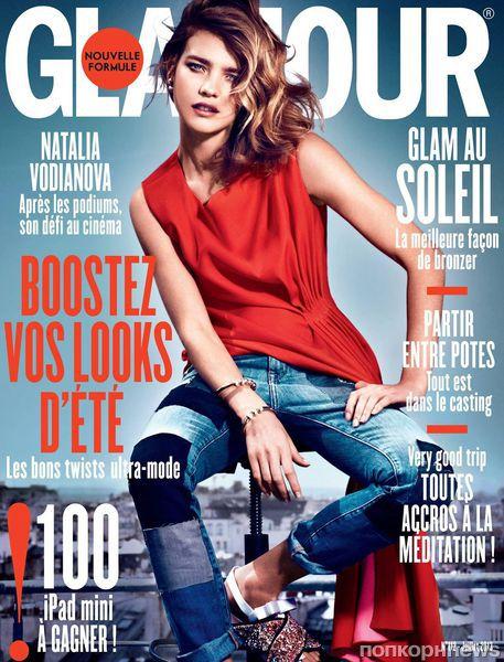 Наталья Водянова в журнале Glamour Франция. Июль 2013