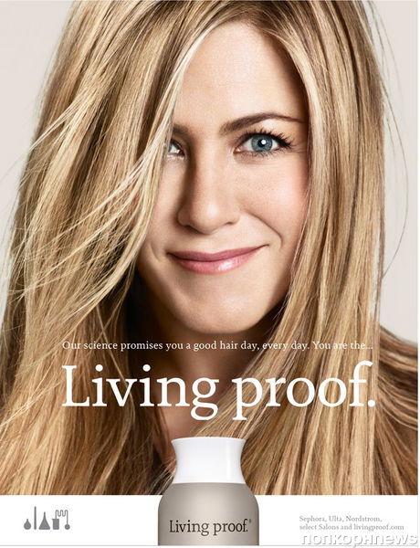 Дженнифер Энистон в рекламной кампании Living Proof: первый взгляд