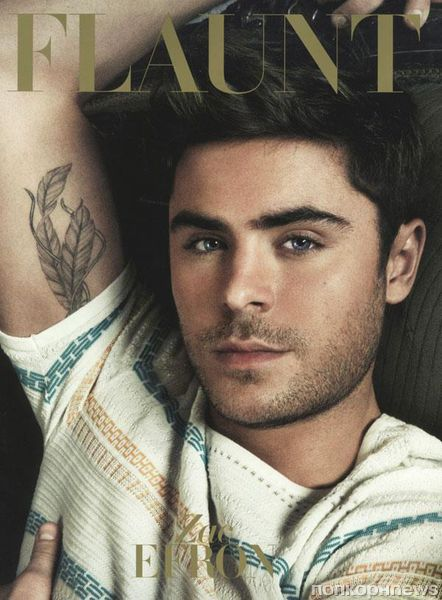 Зак Эфрон в журнале Flaunt. Апрель 2013