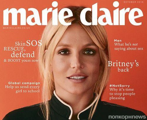 Бритни Спирс снялась для обложки октябрьского Marie Claire
