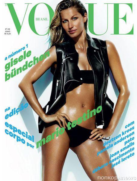 Жизель Бундхен в журнале Vogue Бразилия. Июнь 2013