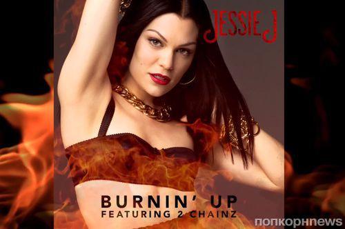 Новая песня Jessie J feat. 2 Chainz - Burnin Up