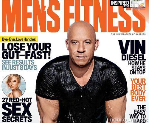 Вин Дизель в фотосете для Men's Fitness, январь-февраль 2017