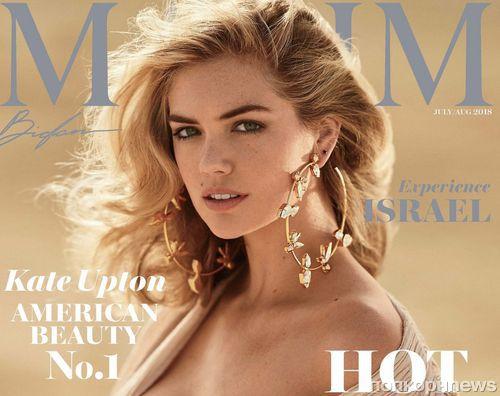 От Кейт Аптон и семейства Кардашьян до Селены Гомес, Галь Гадот и Алисии Викандер: Maxim назвал 100 самых сексуальных женщин мира