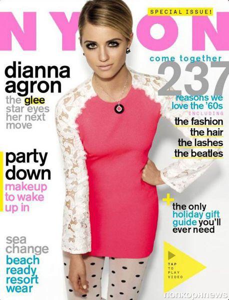 Дианна Агрон в журнале Nylon. Январь 2012
