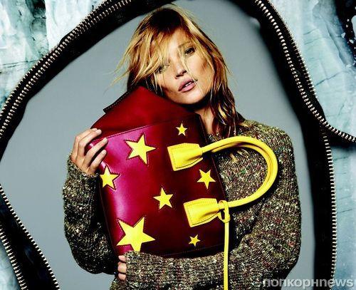 Кейт Мосс в рекламной кампании аксессуаров Stella McCartney  Осень / Зима 2015
