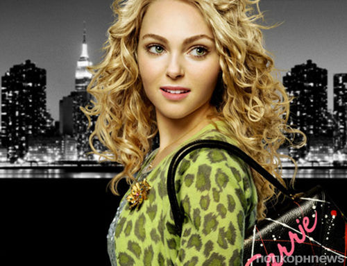 Промо-видео сериала «Дневники Кэрри» - приквела «Секса в большом городе»