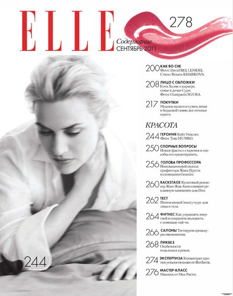 Кейт Уинслет в журнале Elle. Россия. Сентябрь 2011